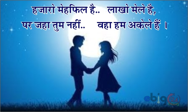 सुप्रभात / good morning message 41 – love shayari in hindi