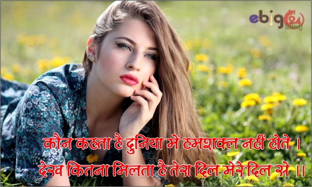 सुप्रभात / good morning message 48 – love shayari in hindi