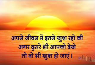 सुविचार / suvichar in hindi image 464 – suprabhat suvichar